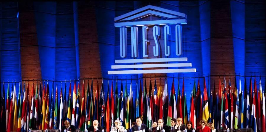 Значимость объектов ЮНЕСКО