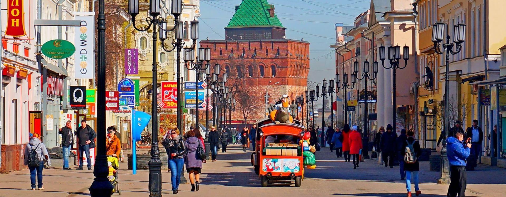 Топ-10 городов России для путешествий: самые интересные места